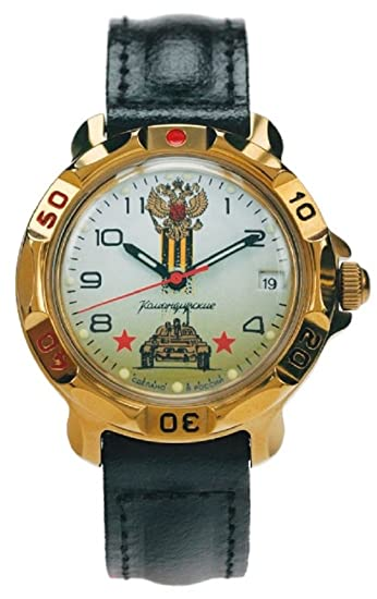 Vostok KOMANDIRSKIE 819943/2414 un militar Fuerzas Especiales tanque ruso reloj de color amarillo