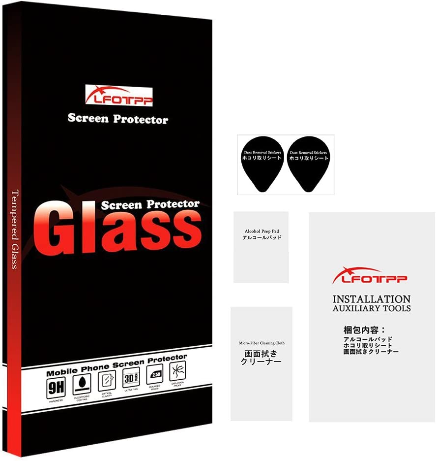 9H Hardness Protection Film Tempered Glass LFOTPP Nissan Qashqai 7 inches Navigation Glass Screen Protector