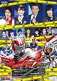 Sci-Fi Live Action - Kamen Rider Drive Special Event Tokushu Joukyoka Jiken Sosa File Case.1 Naze Goldenweek No Shin Takanawa Wa Atsuinoka [Japan DVD] DSTD-3843