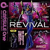 Capsule ONE Evangelion Revival all four set Kaiyodo Gachapon