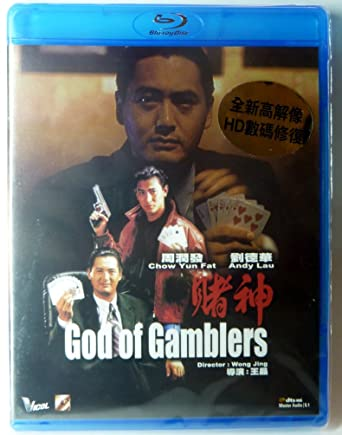 god of gamblers 1080p video