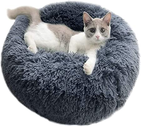 LONTG Calming Cat Bed Dog Bed Donut Pet Bed Fluffy Plush Pet Bed Cushion Cuddle Cozy Pet Nest Pet Sofa Round Basket Bed Sleeping Bed Mat For Small Dogs Cats Kitten Puppy Non-Slip Bottom 55cm: Amazon.co.uk: Pet Supplies