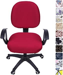 smiry Stretch Print Computer Office Chair Cover, Removable Washable Universal Desk Rotating Chair Slipcover, Burgandy