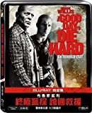 A Good Day to Die Hard Taiwan Extended Cut Blu-Ray Steelbook Edition Rare Region Free