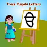 Trace Punjabi and English Alphabets Kids Activity