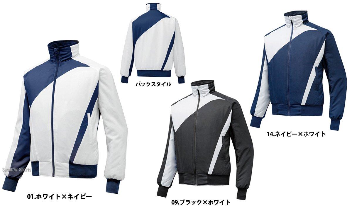 ミズノ(MIZUNO) グラウンドコート(侍ジャパンモデル) 12JE5G11 B0153CJYNS XO|ネイビーxホワイト(14) ネイビーxホワイト(14) XO
