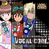 Digimon Xros Wars Vocal Album