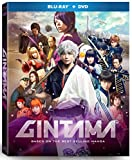Gintama [DVD + Blu-ray]