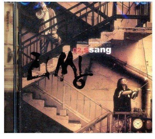CD : Lee Ssang - Leessang 2 (CD)