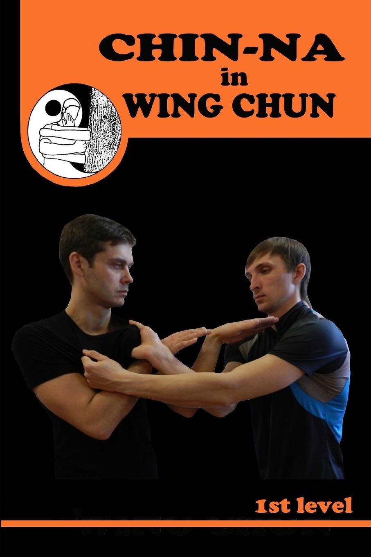 Chiin-na in Wing Chun