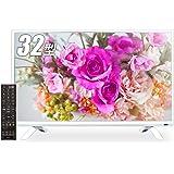 IRIE アイリー 32型 ハイビジョン液晶テレビ HDD録画対応 留守録機能 東芝製基盤 エンジン採用 ホワイト MAL-FWTV32WH