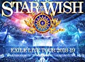 "EXILE / EXILE LIVE TOUR 2018-2019""STAR OF WISH"" [通常版]"
