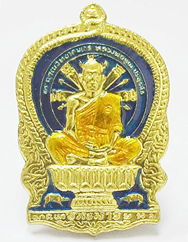 Thai Amulet Collection Thai Gift Thai Amulets Loung Phor Koon Billionaire Coin Multiply Money Rich Thai Real Amulet Buddha Lucky Be 2537