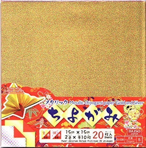 Metallic Chiyogami Paper Gold and (Gold Origami)