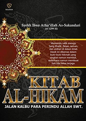 Ebook Kitab Tasawuf
