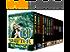 SHIFTER ROMANCE: 131 BOOK MEGA BOX SET - Amazing HUGE 131 MEGA BUNDLE BOOK BOX SET FULL OF SHIFTER, WESTERN, BBW and MENAGE Stories