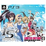 IS<インフィニット・ストラトス>2 イグニッション・ハーツ (初回限定版: シャル ネコミミパジャマSDフィギュア、ゲームオリジナルサウンドトラック 同梱) - PS3