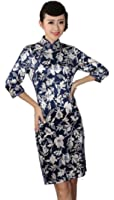 AvaCostume Women's Leaf Printed Chinese Vtg Slim Fit Qipao Dress