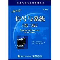 国外电子与通信教材系列:信号与系统(第二版)(英文版)