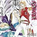 Chara CD Collection 砂楼の花嫁/遠野春日の商品画像