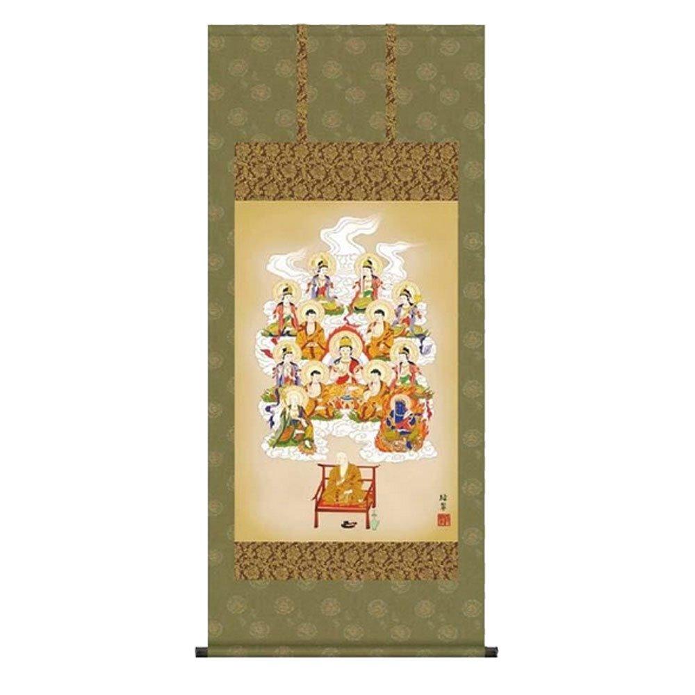香山緑翠 仏画掛軸(尺4) 「真言十三佛」 紙箱入 OE1-J534 B01BXPYH9K尺4