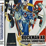 Rockman X8: Ost by Game Music (2005-04-13)