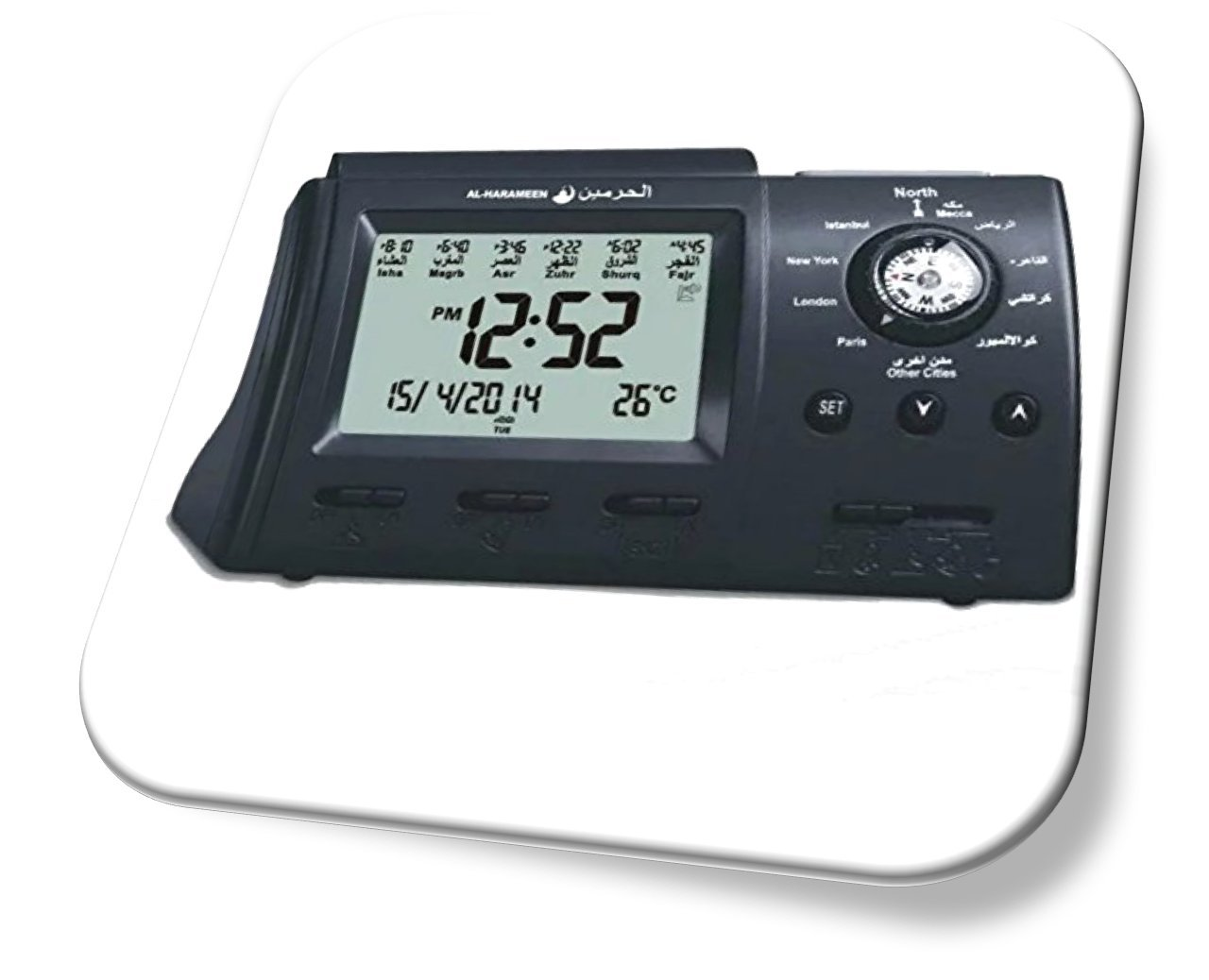 Automatic Islamic Azan Alarm Table Clock Muslim Athan Adhan Qibla Salah Prayer,azan Wall Clock 3005