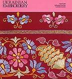 Ukrainian Embroidery, Ann Kmit, 0960250212