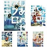 しあわせアフロ田中 全10巻 新品セット (クーポン「BOOKSET」入力で+3%ポイント)
