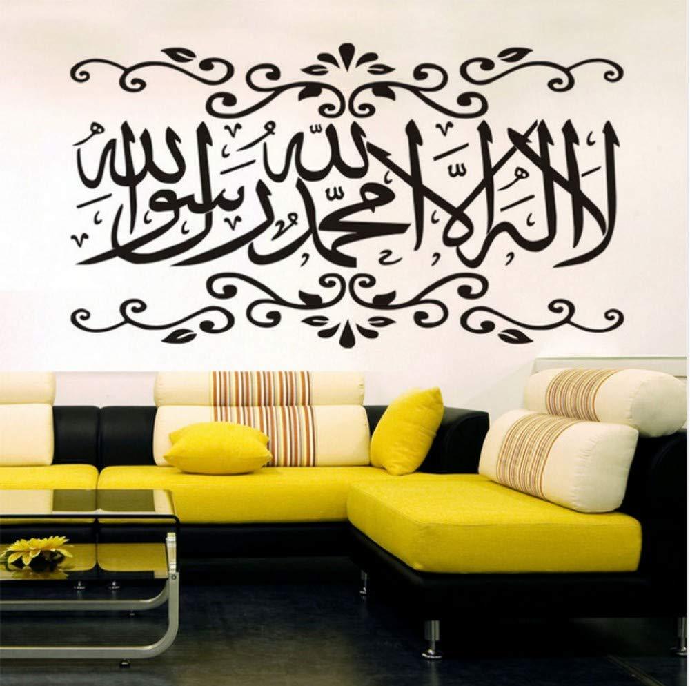 Cmhai Islámica Musulmana Árabe Caligrafía Arte Diseño Vinilo ...