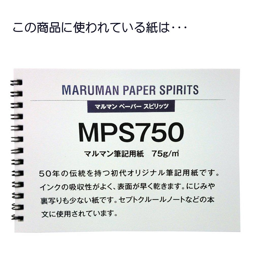 Maruman Lifetime Notebook B5 (6.9x9.8'') - 80 sheets - Light Blue by Maruman (Image #3)