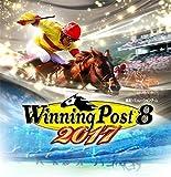 Winning Post 8 2017 (初回封入特典(秘書四季衣装2017 ダウンロードシリアル) 同梱) - PS4