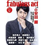 fabulous act Vol.05