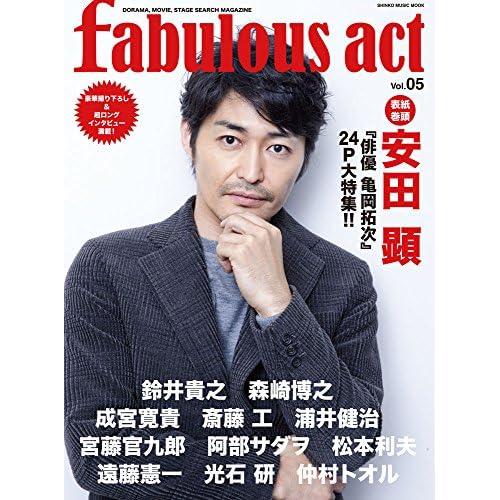 fabulous act Vol.05 表紙画像