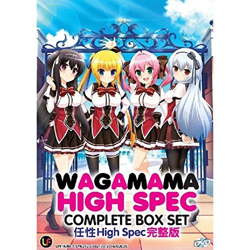 Wagamama High Spec (TV 1 - 12 End) (DVD, Region All) English Subtitles