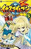 Inazuma Eleven 5 (ladybug Colo Comics) (2010) ISBN: 4091408982 [Japanese Import]