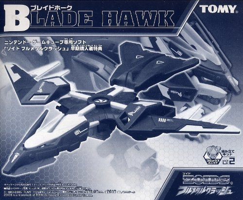 Japan Import GC software Zoids full metal crash early stage purchaser privilege Blade Hawk [without software]