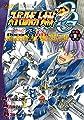スーパーロボット大戦OG -ジ・インスペクター- Record of ATX Vol.1 BAD BEAT BUNKER (電撃コミックスNEXT)
