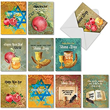 assortment of 10 jewish new year cards with envelopes small 4 x 525 rosh hashanah celebration shana tova greetings boxed happy holiday