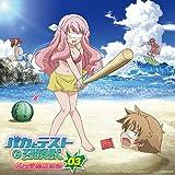 ラジオCD バカとテストと召喚獣 文月学園放送部 Vol.3