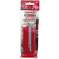 NT Cutter avbrottslingar för A-553P, A-1P, AD-2P 10-pack 30 grader