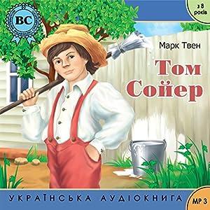 Prigodi Toma Sojera Audiobook