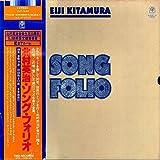 Song Folio by Eiji Kitamura