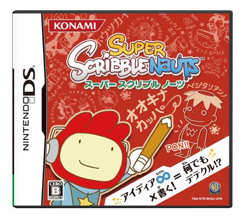 Super Scribblenauts [Japan Import] by Konami