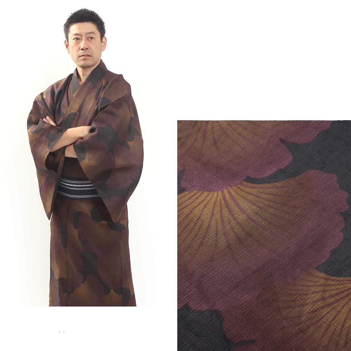 Kimono Ohkini Luxury Japanese Mens Summer Kimono Yukata LL Bronze