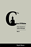 The Cave of Wisdom (Part Two): Finest of Esoteric & Semitic Philosophy
