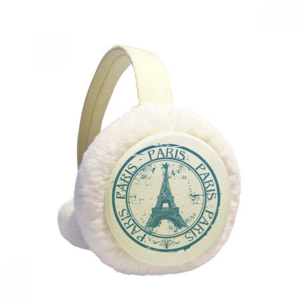 Paris France Eiffel Tower Classic Country City Winter Earmuffs Ear Warmers Faux Fur Foldable Plush Outdoor Gift