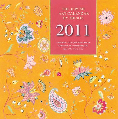 Read Online 2011 Jewish Art Calendar by Mickie Calendar ebook