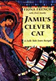 img - for Jamil's Clever Cat: A Folk Tale from Bengal book / textbook / text book