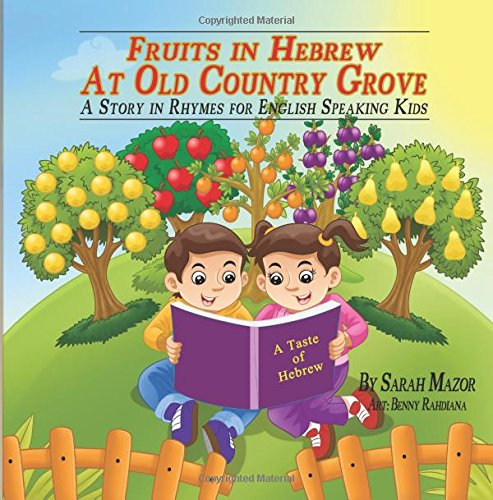 Fruits in Hebrew At Old Country Grove: A Story in Rhymes for English Speaking Kids (A Taste of Hebrew for English Speaking Kids) (Volume 5) ebook